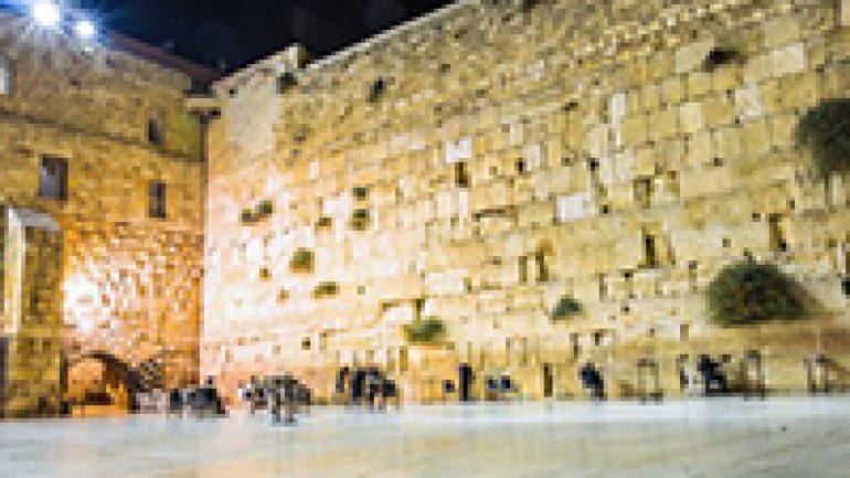 Rüyada Ağlama Duvarını Görmek Ne Anlama Gelir, Neye İşarettir?