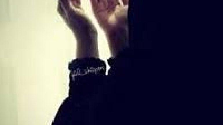 Rüyada Allah İçin Ağlamak Ne Anlama Gelir, Neye İşarettir?