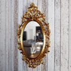 Rüyada Ayna Görmek