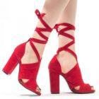 Rüyada Kırmızı Ayakkabı Görmek